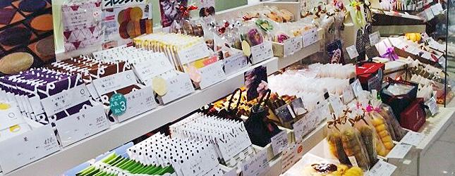 茶の子 町田店