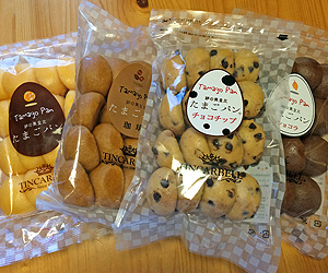 たまごパン各種