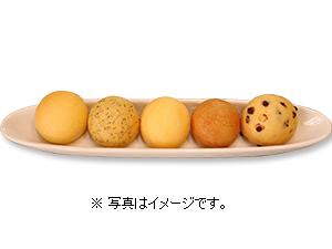 たまごパン アソートセット